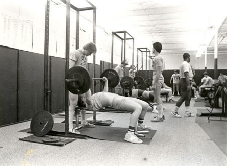 The Fitness Center in Lamkin Gym was a popular place for Nortwest athletes during the mid-1980s.  The Fitness Center is still popular today and all students have access to the area, as well as the Recreational Center built in the late 1990s.